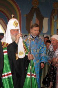 Визит Святейшего Патриарха Московского и всея Руси Кирилла в Иоанно-Богословский Макаровский монастырь 20 июля 2011.