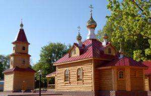 Храм новомучеников и исповедников мордовских